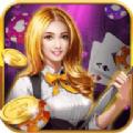 老铁集结号棋牌游戏app官方版 v1.0