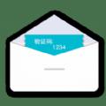 信盒接码官网登录