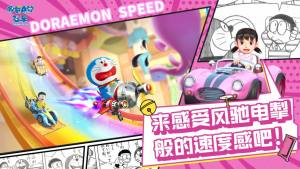 哆啦A梦飞车官方正版游戏下载图片2