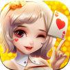 1109棋牌游戏app手机版 v1.0