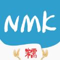 糯米客官方app下载安装 v1.0