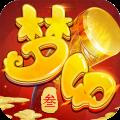 梦幻叁官网最新版下载 v1.43.1.110601