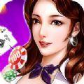 娇子娱乐app官方最新版 v1.0