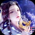倩女凡仙手游官方最新版 v4.3.0