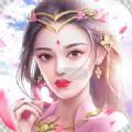 灵剑妖仙传游戏管饭最新版 v1.11.21