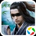 九州行之剑余年游戏官方测试版 v1.0