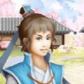 修仙妄想游戏官方最新版 v1.0