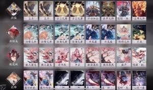 阴阳师百闻牌兵俑犬神双核阵容怎么组 兵俑犬神双核阵容搭配图片1