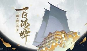 阴阳师百闻牌兵俑犬神双核阵容怎么组 兵俑犬神双核阵容搭配图片3