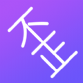 不正交友app官方版下载 v1.0