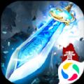 青云变态版腾讯版官网游戏下载 v2.45.1