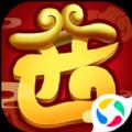 腾讯烈火西游单机版应用宝版游戏下载 v1.0.1