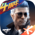 穿越火线枪战王者2020新春版官网下载 v1.0.110.390