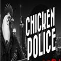 鸡肉警察游戏最新中文手机版 v1.0