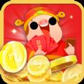 达人养猪场app红包赚钱版 v1.0