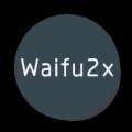 Waifu2x网页版