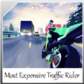交通骑手模拟器2020游戏最新中文版下载 v1.0