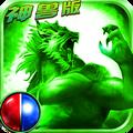 战神世界超变手游官网正式版 v1.0.0