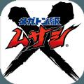 百万吨级武士手游官网唯一正版 v1.0
