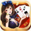 659棋牌app中文版 v1.0