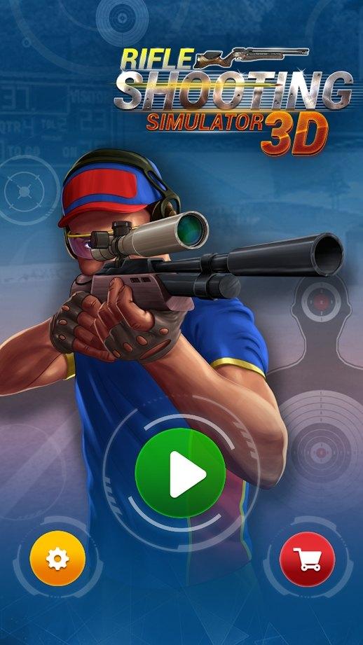 步枪射击模拟器游戏手机版下载图1: