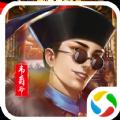 鹿鼎记至尊版官方游戏应用宝下载 v1.0.1