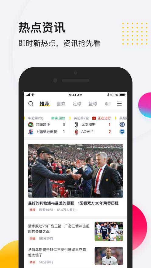 So米体育app官方下载图1:
