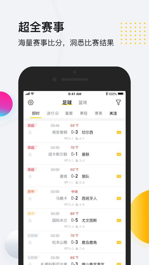 So米体育app官方下载图2: