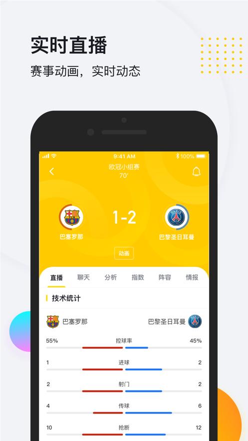 So米体育app官方下载图3: