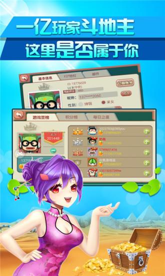三网通棋牌官方游戏安卓版客户端图1: