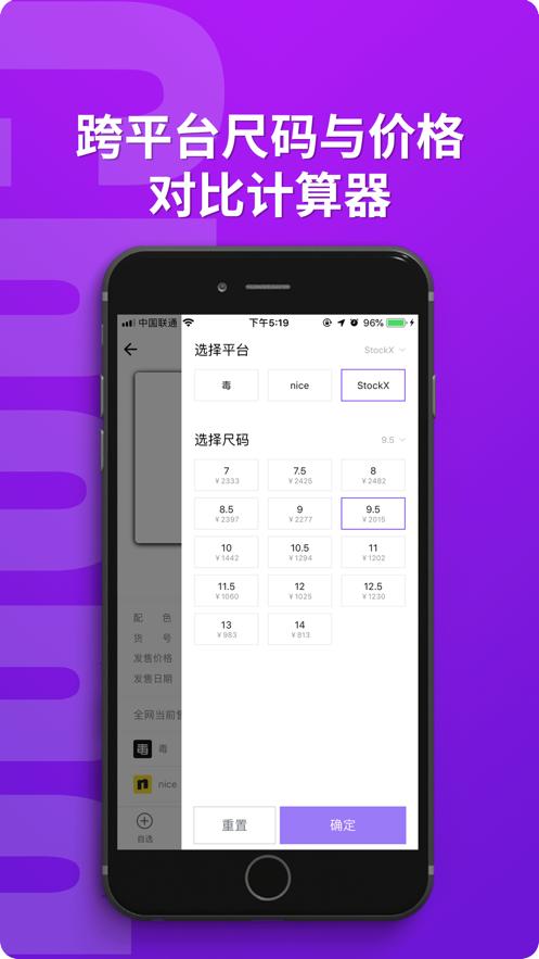 冲比价x鞋市x鞋圈app软件下载图3: