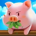 我养猪贼6游戏最新官方版 v1.0