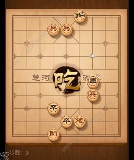 天天象棋残局挑战153期攻略 残局挑战153期步法图[视频][多图]图片2