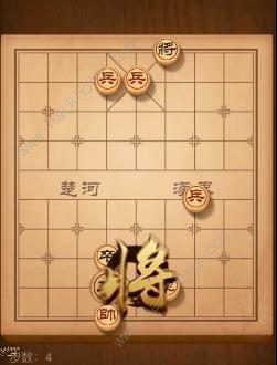 天天象棋残局挑战153期攻略 残局挑战153期步法图[视频][多图]图片3