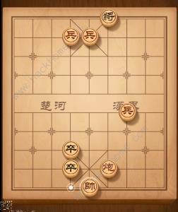 天天象棋残局挑战153期攻略 残局挑战153期步法图[视频][多图]图片4