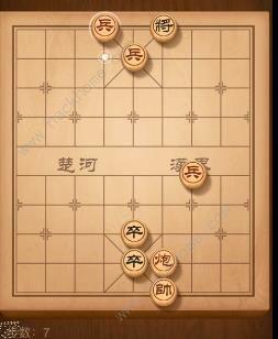 天天象棋残局挑战153期攻略 残局挑战153期步法图[视频][多图]图片6