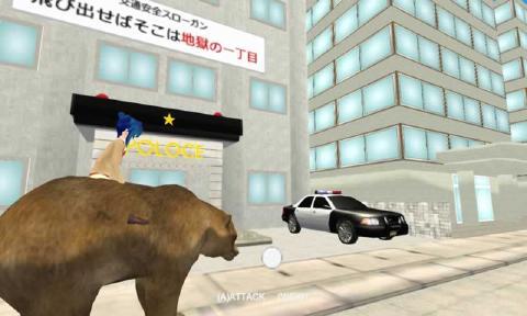 大学校园生活模拟器2游戏汉化版图片1