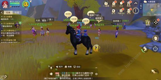 梦幻西游三维版游戏评测:还是原来的梦幻西游不同的味道[视频][多图]图片4