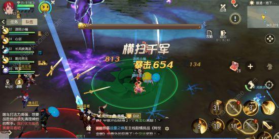 梦幻西游三维版游戏评测:还是原来的梦幻西游不同的味道[视频][多图]图片8