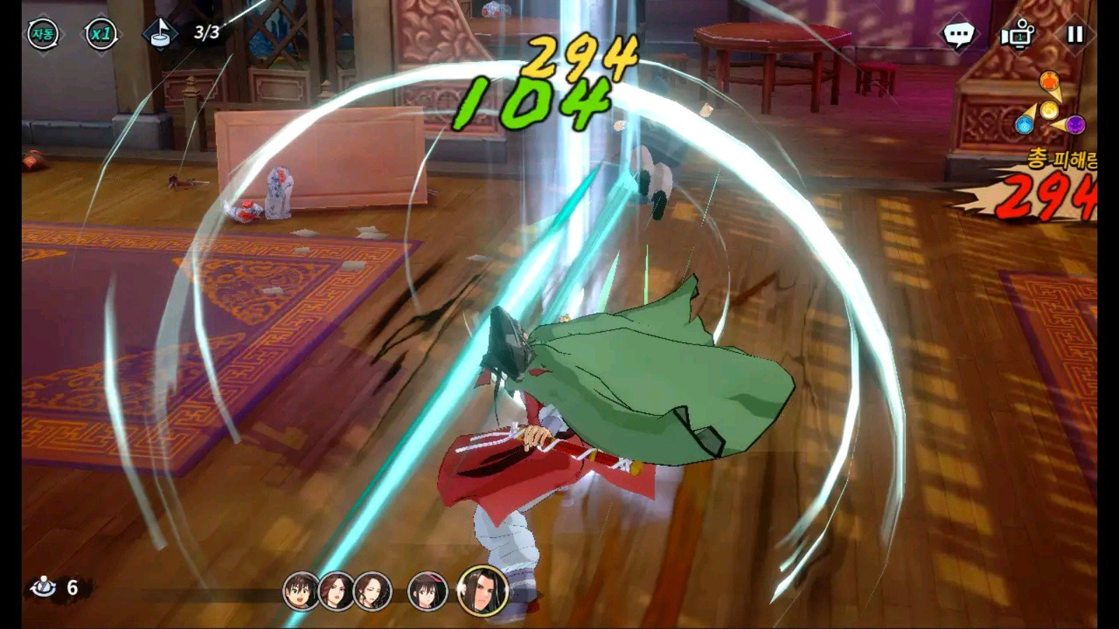 你这么绿我我可要家暴了游戏中文版图3: