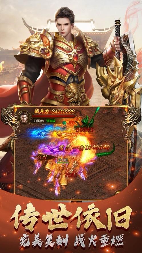 千斩传说之狂暴官方安卓版手游下载图1: