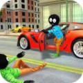 火柴人城市特工游戏安卓最新版 v1.0.1
