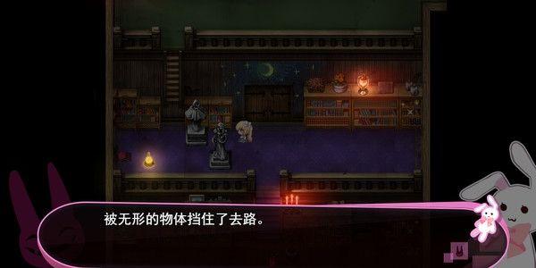 喵可莉的兔玩偶游戏安卓中文版图1: