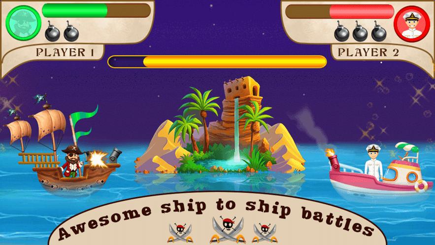 海盗之战游戏中文版图1: