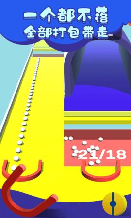 白块收集大作战游戏最新安卓版图3:
