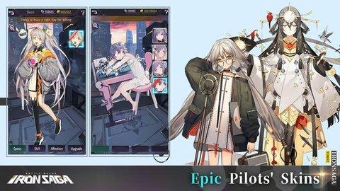 钢铁传奇战斗机甲手游官方最新安卓版图3: