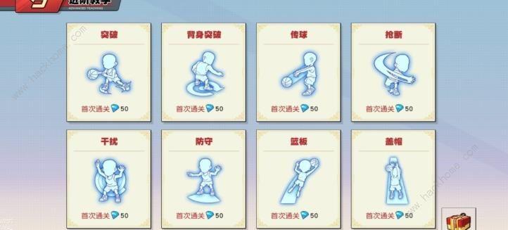 灌篮高手手游实用攻防小技巧 新手实战技巧大全[视频][多图]图片1
