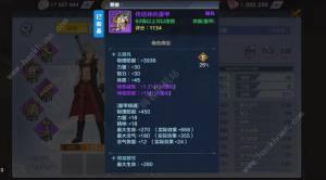猎人手游狂战士是什么属性攻击 狂战士所有技能pk加点推荐图片2