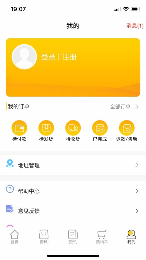 兔小惠app软件官方下载图2: