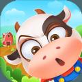 多多养牛app赚钱福利版 v1.0.1